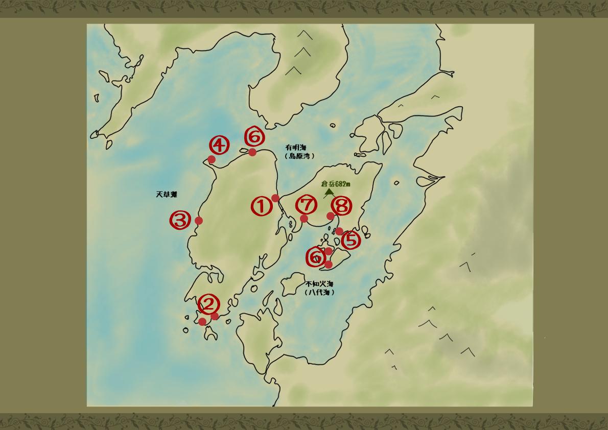 天草海の冒険地図